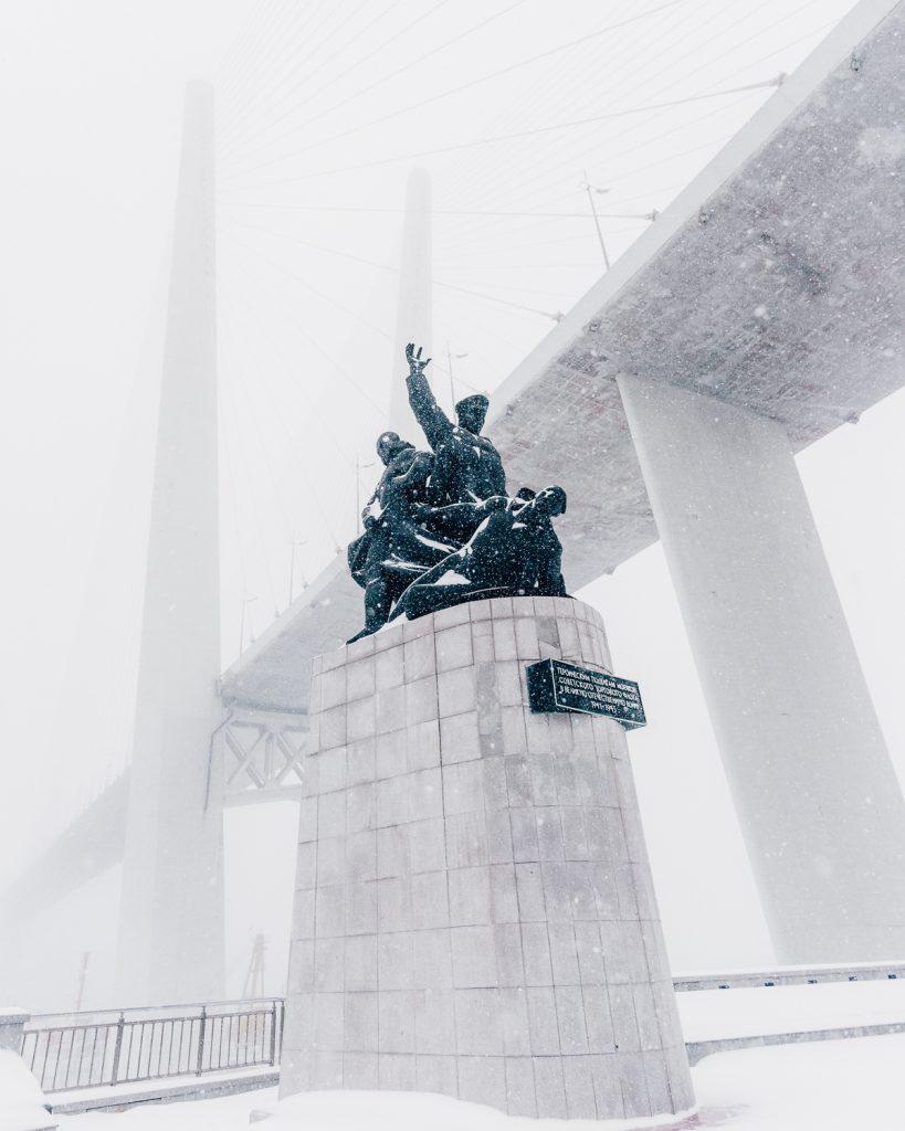A war monument near Golden Bridge (Zolotoy Most) in Vladivostok
