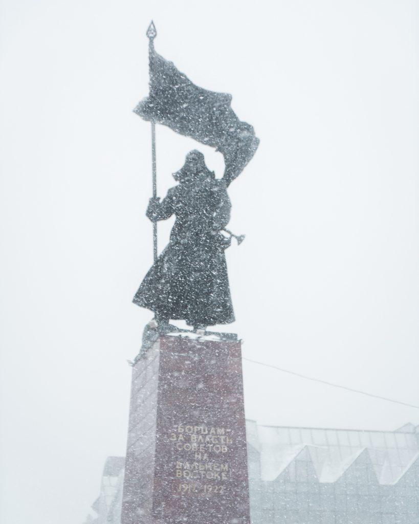 A statue in Vladivostok's main square