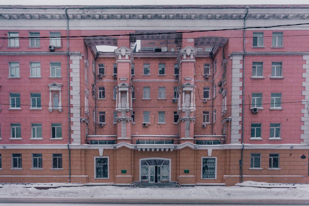 One of Vladivostok's grand old buildings