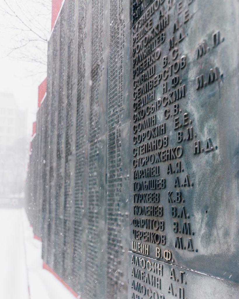 War memorial in Vladivostok
