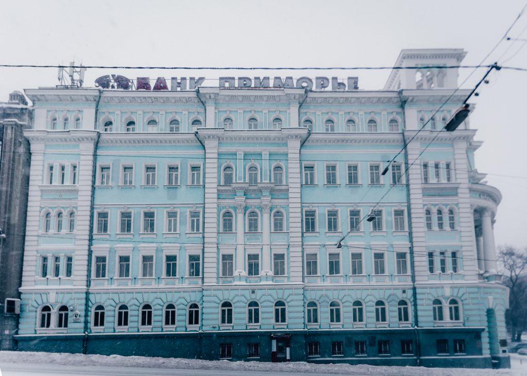 Vladivostok Old Bank architecture
