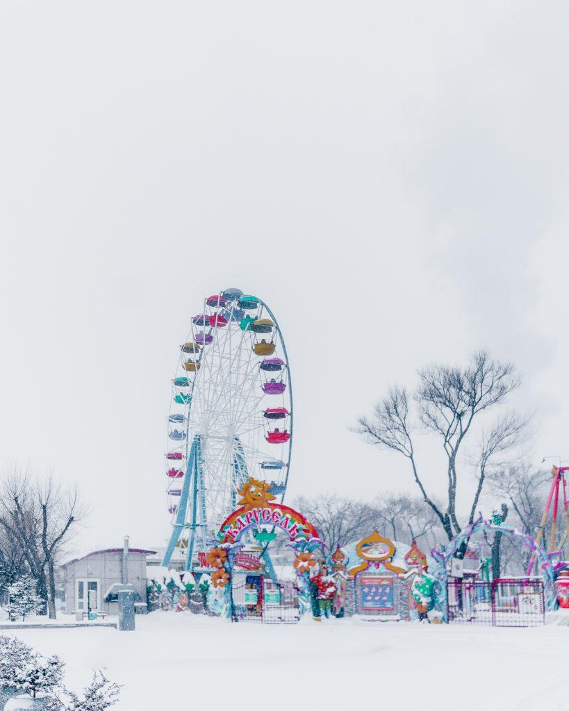 Vladivostok Theme Park