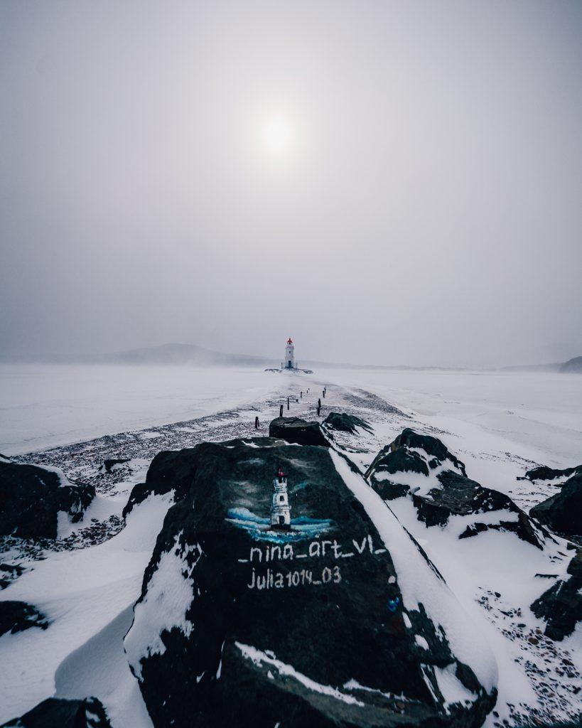 Tokarevskaya Cat lighthouse Vladivostok