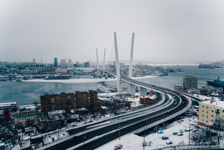A view over the Golden Horn Bridge in Vladivostok, Russia
